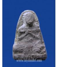 พระเสด็จกลับ รูปเหมือนอาจารย์ทองเฒ่า ออกวัดบ้านสวน ปี 2511 (ขายแล้ว)