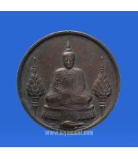 เหรียญพระแก้วมรกต ทรงเครื่องฤดูหนาว ฉลอง 200 ปีกรุงรัตนโกสินทร์ พ.ศ.2525 (New)