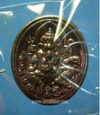 เหรียญพระพิฆเนศวร์ กรมศิลปากร ปี 47 (ขายแล้ว)