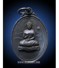 เหรียญพระพุทธคันธาราช อ.ชุม พิธีวัดถ้ำเขาปฐวี ปี 16 (ขายแล้ว)