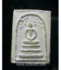 พระสมเด็จพิมพ์ปรกโพธิ์ หลวงปู่นาค วัดระฆัง ปี 2500 (New)