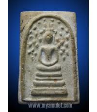 พระสมเด็จพิมพ์ปรกโพธิ์ ขนาดใหญ่ หลวงปู่นาค วัดระฆัง ปี 2495 (New)