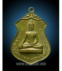 เหรียญพระพุทธ พิมพ์เล็ก วัดโคกเมรุ นครศรีธรรมราช ปี 17 (New)