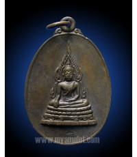 เหรียญพระพุทธชินราช คุ้มเกล้าฯ ปี 21 (ขายแล้ว)