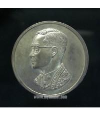 เหรียญในหลวง มูลนิธิคุ้มเกล้าฯ เนื้อเงิน (New)