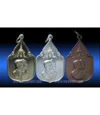 เหรียญสมโภชช้างเผือก เพชรบุรี ปี 2521 ชุด 3 เหรียญ (New)