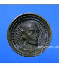 เหรียญหลวงปู่โต๊ะ ล้อแม็กใหญ่ ปี 2521 (ขายแล้ว)