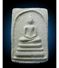 พระสมเด็จวัดระฆัง แช่น้ำมนต์ พิมพ์ชายจีวร หลวงปู่หิน ปี 95 (ขายแล้ว)