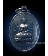 เหรียญพระพุทธคันธาราช อ.ชุม พิธีวัดถ้ำเขาปฐวี ปี 16 (New)