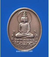 เหรียญพระเศรษฐีนวโกฏิ เนื้อทองแดง พิธีหมอลักษณ์ (ขายแล้ว)