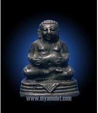 พระสังกัจจายน์ ลอยองค์ นวโลหะ สองโค้ด หลวงปู่โต๊ะ วัดประดู่ฉิมพลี ปี 2522 (ขายแล้ว)