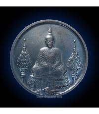 เหรียญพระแก้วมรกต ทรงเครื่องฤดูหนาว รุ่นพระราชศรัทธา พ.ศ.2525 (New)