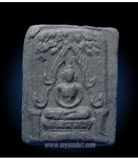 พระชินราชท่าเรือ พิมพ์เล็ก อ.ชุม วัดพระบรมธาตุ ปี 2497 (New)