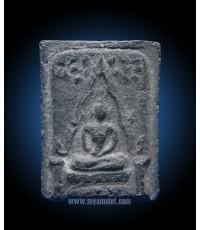 พระชินราชท่าเรือ พิมพ์เล็ก อ.ชุม วัดพระบรมธาตุ ปี 2497
