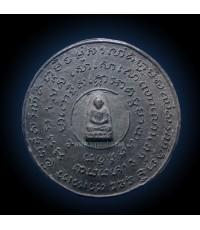 พระหลวงปู่ทวด มหายันต์ธรรมราช อาจารย์ชุม ไชยคีรี วัดพระบรมธาตุ ปี 2497 (ขายแล้ว)