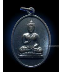 เหรียญพระพุทธทักษิณมิ่งมงคล เขากง นราธิวาส ปี 11