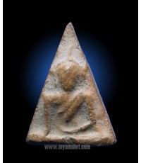 พระนางพญา ร.พ.สงฆ์ ปี 2500 (ขายแล้ว)