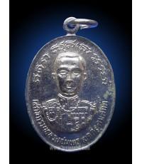 เหรียญกรมหลวงชุมพร ลพ.เต๋, ลป.โต๊ะ ปลุกเสก วัดไตรมิตรวราราม ปี 18 อ.ชุม ไชยคีรี เจ้าพิธี (ขายแล้ว)