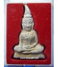 พระท่ากระดาน วัดต้นลำใย กาญจนบุรี (New)