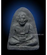 พระรูปเหมือนอาจารย์ทองเฒ่า เขาอ้อ อ.ชุม วัดพระบรมธาตุ ปี 2497 (ขายแล้ว)
