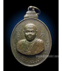 เหรียญกริ่งพระภควัมบดี อาจารย์ชุม ไชยคีรี เนื้อโสฬส ปี 18 (ขายแล้ว)