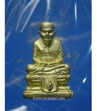 พระรูปหล่อหลวงพ่อทวด พระนามาภิไธย ส.ก. ชุบทองพ่นทราย (New)