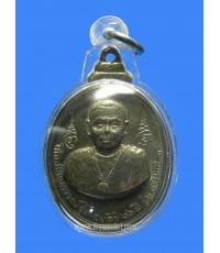 เหรียญกริ่งพระภควัมบดี อาจารย์ชุม ไชยคีรี ปี 18