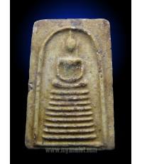 พระสมเด็จ9 ชั้น ฉัตรมงคล พิมพ์เล็ก หลวงปู่นาค วัดระฆัง ปี 2500 (New)