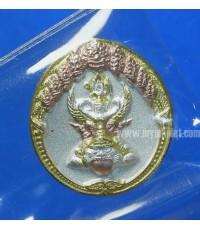 เหรียญพระนารายณ์ทรงครุฑประทับยืนบนพระราหู เจ้าคุณธงชัย ขนาดจิ๋ว