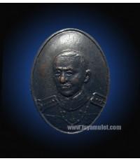 เหรียญหัวแหวนพระรูป กรมหลวงชุมพร พิธีใหญ่ วัดถ้ำเขาเงิน ชุมพร ปี 2511 (ขายแล้ว)