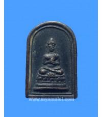 เหรียญพระประทานพร อ.ชุม ไชยคีรี ออกวัดเวฬุราชิน ปี 2498 (New)