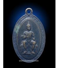 เหรียญพ่อขุนรามคำแหงมหาราช อาจารย์ชุม ไชยคีรี ปี 2519 (New)