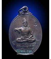 เหรียญพระศิวะมหาเทพ หลังพระพรหม อาจารย์ชุม ไชยคีรี ปี 2519 (ขายแล้ว)