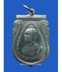 เหรียญ ร.6 พระราชทานกำเนิดรักษาดินแดน รูปอาร์ม (New)