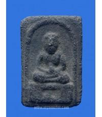 พระหลวงปู่ทวด วัดดีหลวง พิมพ์เล็ก ปี 05 (New)