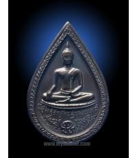 เหรียญหลวงปู่แหวน นวโลหะ ปี 2525 (New)