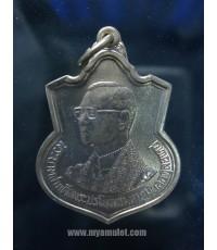 เหรียญในหลวง มิ่งมหามงคล เฉลิมพระชนมพรรษา 6 รอบ ปี 42 (ขายแล้ว)