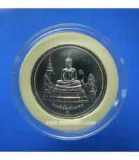 เหรียญพระนิรโรคันตราย หลังท้าวหิรัญพนาสูร (ขายแล้ว)
