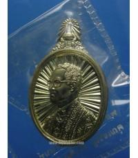 เหรียญในหลวง 5 ธันวามหาราช ครั้งที่ 25 พ.ศ.2544 (New)
