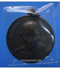เหรียญเงินก้นถุง พิมพ์ใหญ่ หลวงพ่อเต๋ คงทอง วัดสามง่าม (ขายแล้ว)
