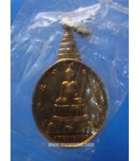เหรียญพระชัยหลังช้าง ส.ก.ซองเดิม (ขายแล้ว)