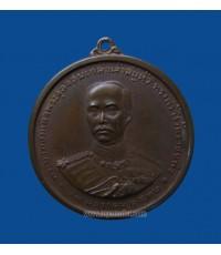 เหรียญ ร.5 ครบ 100 ปีทรงสร้างวัดราชบพิธ