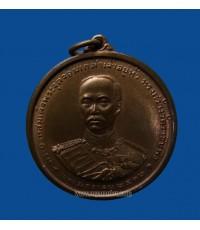 เหรียญ ร.5 ครบ 100 ปีทรงสร้างวัดราชบพิธ (ขายแล้ว)