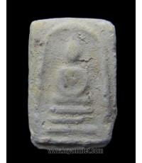 พระสมเด็จหลวงพ่อชาญณรงค์ อภิชิโต กรุวัดลาดบัวขาว ปี 2485 (ขายแล้ว)
