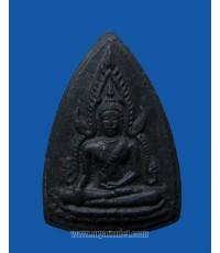 พระพุทธชินราช พีธีจักรพรรดิ์มหาพุทธาภิเษก ปี 2515 (ขายแล้ว)