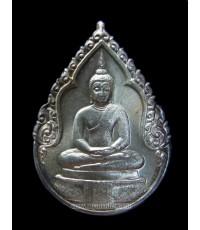 เหรียญพระแก้วมรกต เนื้อเงิน ทรงเครื่องฤดูฝน ฉลอง 200 ปีกรุงรัตนโกสินทร์ พ.ศ.2525