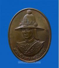 เหรียญสมเด็จพระสุริโยทัย ปี 2538 (ขายแล้ว)