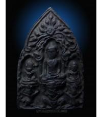 พระผาลไถ อ.ชุม ไชยคีรี วัดพระบรมธาตุ ปี 2497 (ขายแล้ว)