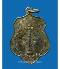 เหรียญหลักเมือง กรุงเทพมหานคร หลังดวงเมือง ปี 18