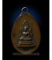 เหรียญพระพุทธชินราช คุ้มเกล้าฯ พิมพ์เล็ก ปี 21